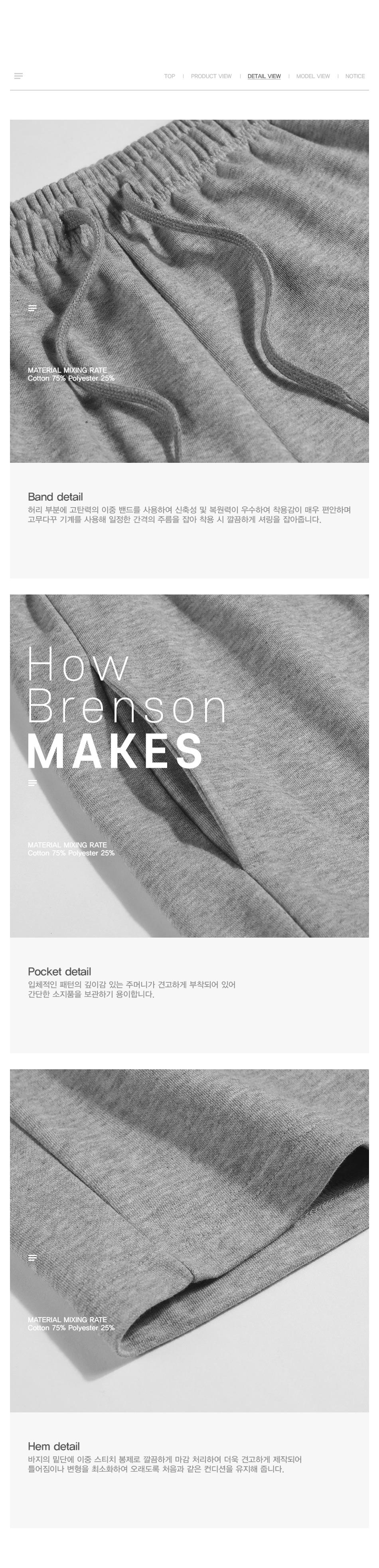 브렌슨(BRENSON) 미니멀 트레이닝 essential 반바지 (멜란지)